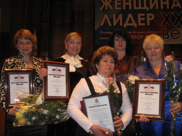 Самарские региональные конкурсы